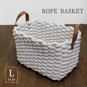 ロープバスケットL バスケット 収納 ボックス 軽量 大容量 ランドリー カゴ 大小|mustyle-kobe