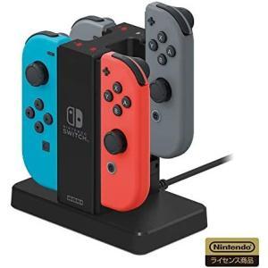Nintendo Switch対応Joy-Con充電スタンド for Nintendo Switch musubi-syop