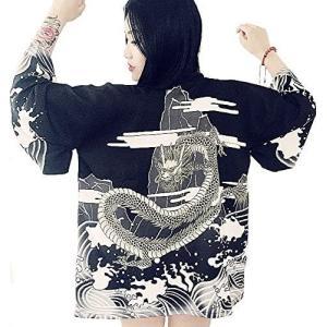 (ジ-ライク) G-like レディース メンズ 羽織り カッコイイ 原宿風 龍 プリント ショート 着物 (ブラック Free Size)|musubi-syop