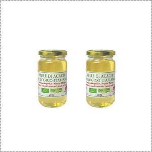 オーガニックはちみつ(アカシア)2個セット(250g× 2個) 天然100%非加熱 無添加生蜂蜜(砂糖・水あめ不使用)|musubi-syop