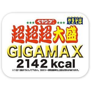 まるか商事 ペヤング ソースやきそば 超超超大盛 GIGAMAX 439g×3個|musubi-syop