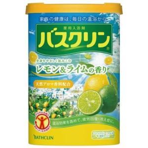 バスクリン レモン&ライム|musubi-syop
