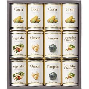 ホテルニューオータニ スープ缶詰セット 12缶  父の日 御中元 お中元 ギフト 人気 おすすめ スープギフト スープ缶詰詰合せ 缶詰セット|musubi-syop