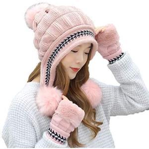 毛玉 ニット帽 手袋 セット レディース 無地 ツイスト織り ファッション 帽子 メンズ 男女兼用 秋 冬 防寒 (ピンク Free Size)|musubi-syop