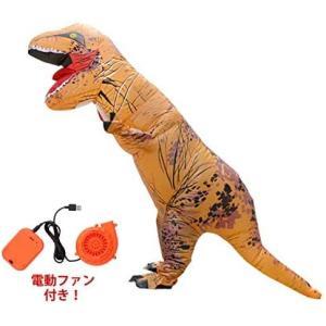 コスプレ 衣装 怪獣 恐竜 エアコス おもしろコスプレ 膨らむ 面白グッズ ものまね 空気充填 インフレータブル コスチューム (大人)|musubi-syop