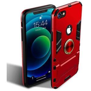 iphone 7 ケース/iphone 8 ケース リング付き 耐衝撃 リング ソフト TPUバンパー 全面保護(レッド iPhone 7/8)|musubi-syop