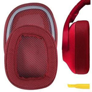 Geekria QuickFit イヤーパッド 互換性 パッド Logitech G433 G233 G PRO ヘッドホンに対応 (Red)|musubi-syop
