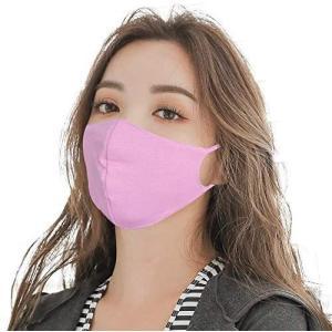 マスク 水着素材( 5枚組 Lサイズ 標準 男女 大人の方向け )ひんやり 涼しい 接触冷感 夏 夏用マスク 洗濯 洗える 水着 マスク 冷感 マスク|musubi-syop