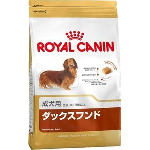 ロイヤルカナン BHN ダックスフンド 成犬用 7.5Kg (無し 無し)|musubi-syop