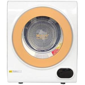 アルミス ALUMIS 小型衣類乾燥機 タッチパネル moco2 ClothesDryer 容量2.5kg 家庭用 工事不要 コンパクト musubi-syop