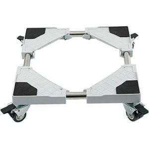 洗濯機キャスター付き 車輪移動式のかさ上げ台 奥行き43-68.5cm寸法調節可能騒音対策 耐荷重:350kg(HK02) (8輪) musubi-syop