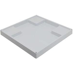カクダイ 洗濯機用防水パン 426-415 musubi-syop