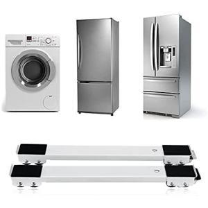 洗濯機 台  冷蔵庫台 キャスター付き 置き台 調整可能 高耐久 静音 移動式 簡易式 TUTUO (ホワイト) musubi-syop