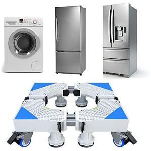 2021加強版洗濯機 台 スプレミ 冷蔵庫置き台 耐荷重600kg 幅/奥行45-70cm伸縮可能 サイズ調整可能 洗濯機かさ上げ台 (T5) musubi-syop
