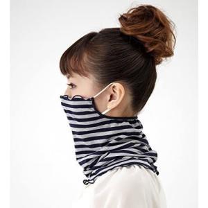 UVカットマスク&ネックカバー|musubi-syop