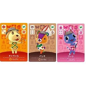 どうぶつの森 amiibo フェスティバル アミーボ カード キャラメル パッチ ブーケ 3枚セット|musubi-syop