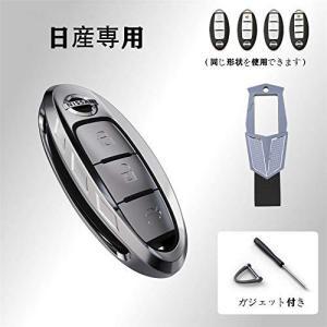 (Deyou]Nissan 日産車専用 高品質航空亜鉛合金 キーケース キーカバー フィット適応車種 GT-R R35/ノート E11 (銀色) musubi-syop