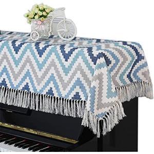 アップライトカバー アップライトピアノカバー トップカバー 電子ピアノ デジタル ピアノカバー ハーフ 田園風 簡約 現代 幾何模様 ブルー musubi-syop