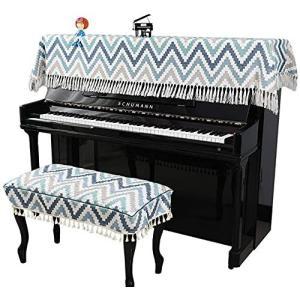 アップライトカバー セット アップライトピアノカバー トップカバー 椅子カバー 電子ピアノ デジタル ピアノカバー ハーフ 田園風 簡約 現代 musubi-syop