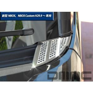 ホンダ 新型 NBOX NBOX Custom エヌボックス エヌボックスカスタム H29.9〜 専...