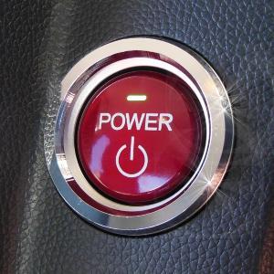 こちらの商品はHONDA STEPWGN SPADAステップワゴンスパーダ専用のスタートボタンリング...