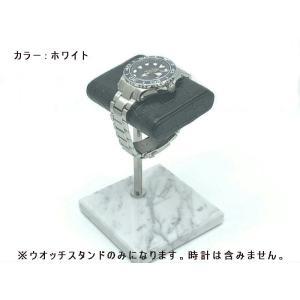 大理石ウオッチスタンド カラー:ホワイト WRS-001WH|muta-factory