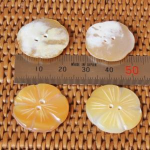 貝ボタン バリ島雑貨 花型/2穴/φ22mm/t2mm 1個入|mutasan|03