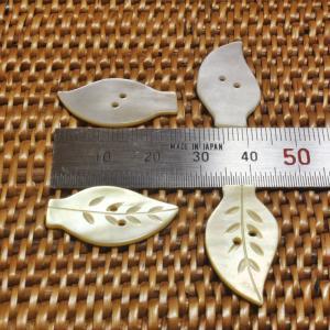 貝ボタン バリ島雑貨 葉っぱ型/2穴/φ26mm/t1.5mm 1個入|mutasan|04