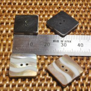 貝ボタン バリ島雑貨 正方形樹脂型波模様/2穴/φ20mm/t2.5mm 1個入|mutasan|03