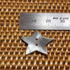 貝ボタン バリ島雑貨 星型/2穴/φ23mm/t1mm 1個入|mutasan|02