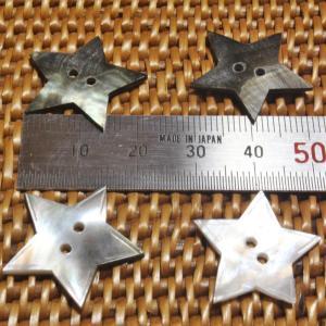 貝ボタン バリ島雑貨 星型/2穴/φ23mm/t1mm 1個入|mutasan|03