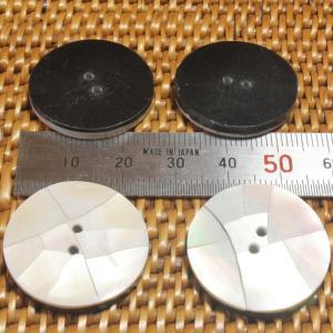 ★クリックポスト送料無料★ 貝ボタン バリ島雑貨 丸樹脂型ひび割れ模様/2穴/φ25mm/t3mm 1個入  |mutasan|03