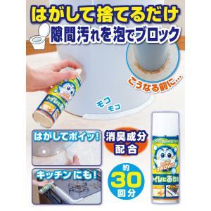 トイレにあわわ 掃除 トイレ用品 便器 床 隙間 消臭 トイレ掃除用品 掃除用具 トイレ掃除道具 gl-118 メーカー公式|mutenpo-depato|06