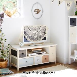 テレビ台 ローボード マルチカラーシリーズ家具A65 テレビ...