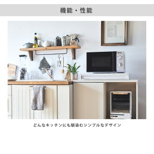 ポイント最大27倍 キッチンスライドテーブルYX B(電子レンジ用/45×40cm) |mutow|04