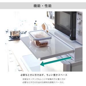 ポイント最大27倍 キッチンスライドテーブルYX B(電子レンジ用/45×40cm) |mutow|05