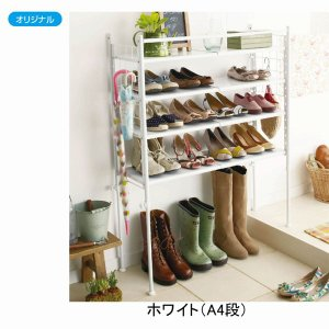 送料無料! 伸縮 シューズラック QX A4段 ( 玄関収納 下駄箱 シューズボックス 靴箱 靴収納 スチール製 ) 【直送】|mutow