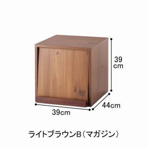 売切り終了!在庫処分品 送料無料! キューブボックス YXD B【大型】|mutow|02