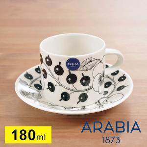 カップ ソーサー アラビア(パラティッシ) ブラック カップ 180ml &ソーサー 14cm|mutow