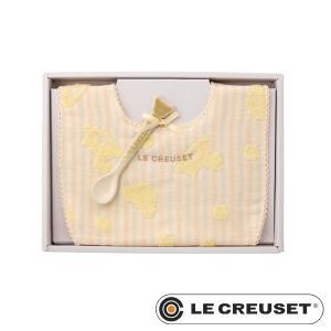 ■ブランド/ル・クルーゼ(LE CREUSET):ベビー(Baby)  ■カラー/デューン  ■サイ...
