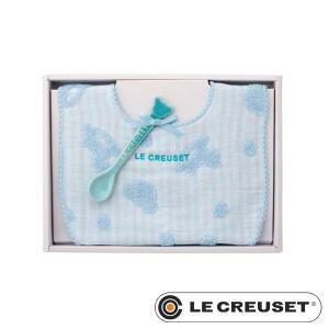 ■ブランド/ル・クルーゼ(LE CREUSET):ベビー(Baby)  ■カラー/パステルブルー  ...
