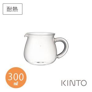 8%OFF対象商品!コーヒーポット キントー KINTO スローコーヒースタイル コーヒーサーバー 300ml mutow