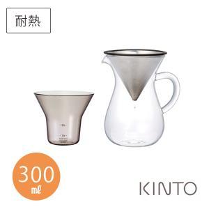8%OFF対象商品!ドリッパー キントー KINTO スローコーヒースタイル コーヒーカラフェセット(コーヒーメーカー) 300ml mutow