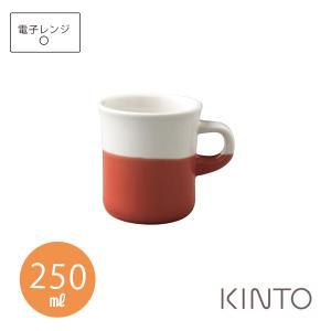 キントー(SLOW COFFEE STYLE) マグ 250ml レッド RDH 27662 mutow