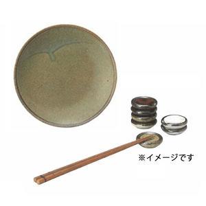 箸置き マイスターハンド MEISTER HAND エン 394036 箸置き ビードロ 4.5cm カーキ EN mutow