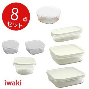 ガラス瓶 キャニスター イワキ iwaki パック&レンジ 8点セット ホワイト|mutow