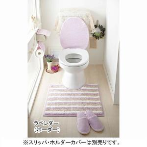 ジェラートカラー トイレ2点セット(ふたカバー&マット)|mutow