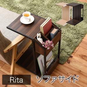 Rita サイドテーブル ナイトテーブル ソファ 北欧 テイスト 木製 金属製 スチール 北欧風ソフ...