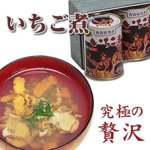 【送料無料】いちご煮(425g×2缶)秘密のケンミンSHOW青森県の高級郷土料理(うに,あわび,ウニ,アワビ)|mutsuwan