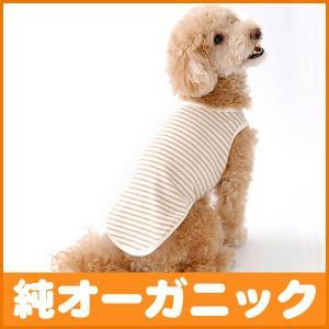 犬服 小型犬 服 フライスノースリーブTシャツ 1-3号